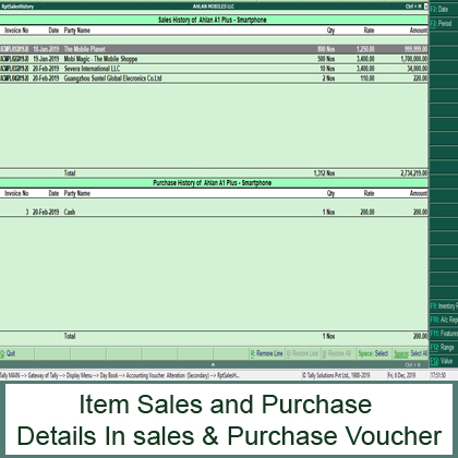 Item Sales and Purchase Details In sales & Purchase Voucher