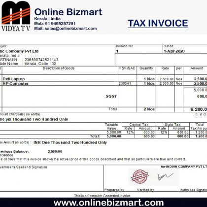 Invoice Customization